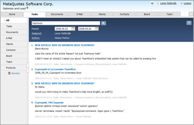 The improved search system in TeamWox Groupware helps you to quickly find the necessary information